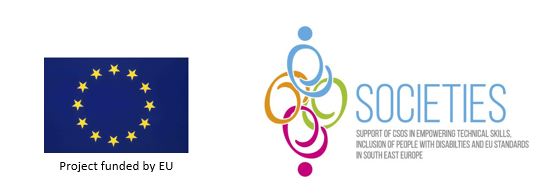 Javni poziv za podnošenje zahtjeva za finansiranje malih projekta na području Crne Gore